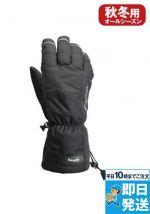 [TS DESIGN]手袋 透湿防水グローブ