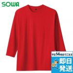 54014 桑和 ヘビーウエイト七分袖Tシャツ