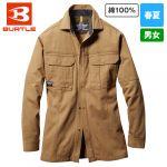 8093 バートル 綿100%ライトチノ長袖シャツ