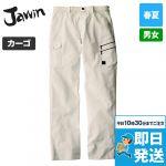 55402 自重堂JAWIN ノータックカーゴパンツ(迷彩柄)