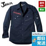 Jawin長袖シャツ(新庄モデル)(年間定番生地使用)