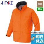 [ディアプレックス]全天候型ベーシックジャケット