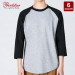 ラグランベースボールTシャツ(5.6オンス)