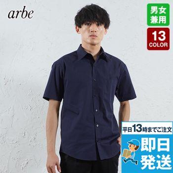EP-5963 チトセ(アルベ) 半袖ブロードシャツ(男女兼用)レギュラーカラー