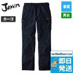 55502 自重堂JAWIN ノータックカーゴパンツ