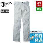 Jawinノータックパンツ(新庄モデル)