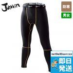 58201 Jawin コンプレッションパンツ
