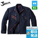 56300 自重堂JAWIN 長袖ジャンパー(新庄モデル)