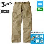 55002 自重堂JAWIN ノータックカーゴパンツ(綿100%)