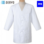FA-323 SUNPEX(サンペックス) 七分袖 調理衣(男性用)
