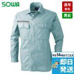 635 桑和 長袖シャツ