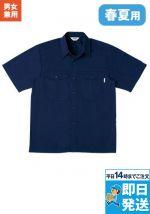 687 桑和 半袖シャツ