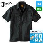 55214 自重堂JAWIN 半袖シャツ