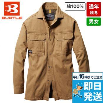 チノクロス長袖シャツ(綿100%)