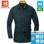 6033 バートル 長袖シャツ