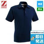 [Z-DRAGON]半袖ポロシャツ(男女兼用)