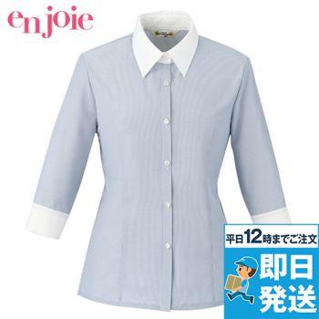 en joie(アンジョア) 01096 細かいストライプ・高めでシャープな襟元の七分袖ブラウス 93-01096