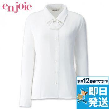 en joie(アンジョア) 01130 [通年]シンプルデザインで定番3つの襟を楽しめる長袖ブラウス 無地 93-01130