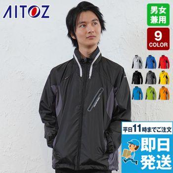 AZ10301 アイトス タルテックス フードインジャケット(薄地素材)(男女兼用)
