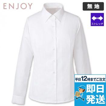 EWB432 enjoy オールシーズン気持ちいい!体温調節機能で快適な長袖ブラウス