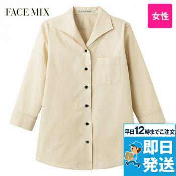 FB4027L FACEMIX 七分袖イタリアンカラーブラウス(女性用)
