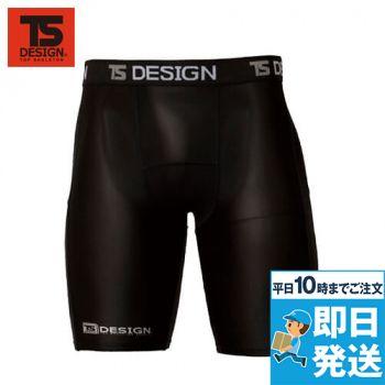 841251 TS DESIGN 無重力ハイテコ クールメッシュ(男性用)