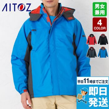 AZ50109 アイトス タルテックス 防寒ジャケット