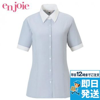 en joie(アンジョア) 06096 細かいストライプにおしゃれクレリック半袖シャツ