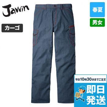56402 自重堂JAWIN [春夏用]