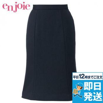 en joie(アンジョア) 51752 らくらくニット!ツイード調で高級感のあるマーメイドスカート(55cm丈)