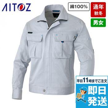 AZ60701 アイトス アジト 長袖ブルゾン(男女兼用) 秋冬・通年