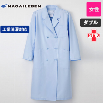 KEX5120 ナガイレーベン(nagaileben) ケックスター 女子ダブル診察衣長袖