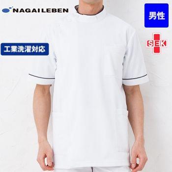 HO1962 ナガイレーベン(nagaileben) ホスパースタット 男子横掛半袖
