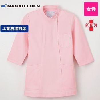 HS951 ナガイレーベン(nagaileben) ホスパースタット 七分袖ケーシー 看護衣上衣
