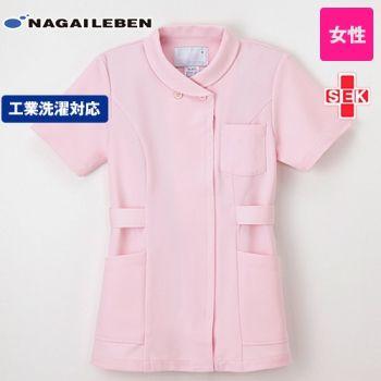 TS2077 ナガイレーベン(nagai