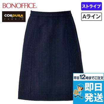 AS2300 BONMAX/コーデュラカラーST Aラインスカート 36-AS2300