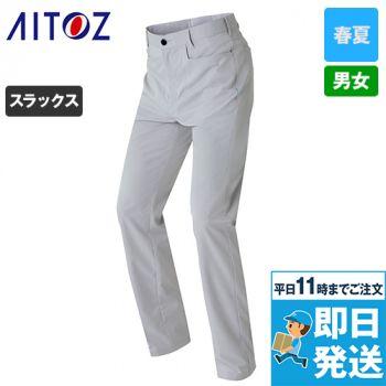 AZ2950 アイトス ワークパンツ(ノータック)(男女兼用)