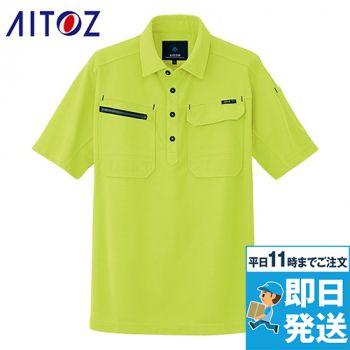 AZ10609 アイトス アジト 制電半袖ポロシャツ(男女兼用)
