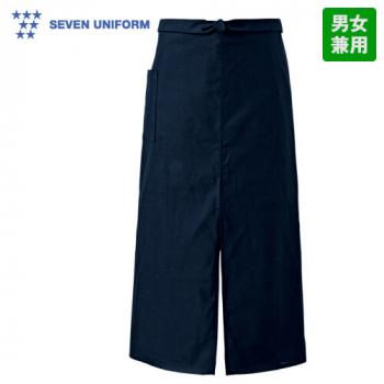 ET3476 セブンユニフォーム ロング丈和風エプロン(男女兼用)