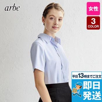 BL-8528 チトセ(アルベ) ブラウス/半袖(女性用)[吸水速乾/透け防止] 84-BL8528