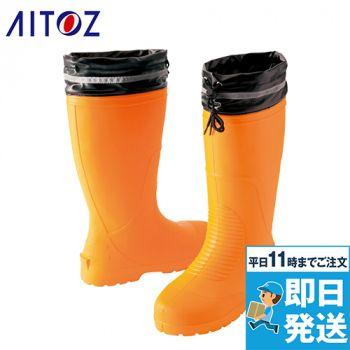 AZ4712 アイトス/タルテックス EVA超軽量防寒長靴