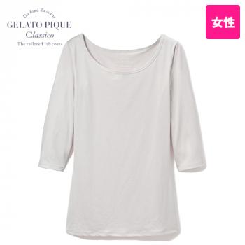 616 ジェラート ピケ&クラシコ 七分袖Tシャツ(女性用)