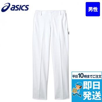 CHM652 アシックス(asics) パンツ(ノータック・両脇ゴム)(男性用)