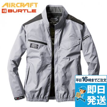 バートル AC1071エアークラフト [空調服] ブルゾン(男女兼用)