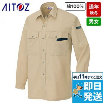 AZ965 アイトス 綿100%長袖シャツ(薄地) 春夏
