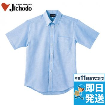 43654 自重堂 半袖/ボタンダウンシャツ(男女兼用)