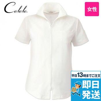 CL-0052 キャララ(Calala)