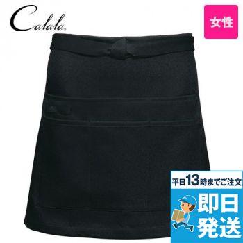 CL-0086 キャララ(Calala) ショートエプロン(女性用)
