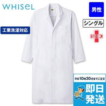 WH2114 自重堂WHISEL メンズシングルコート(男性用)