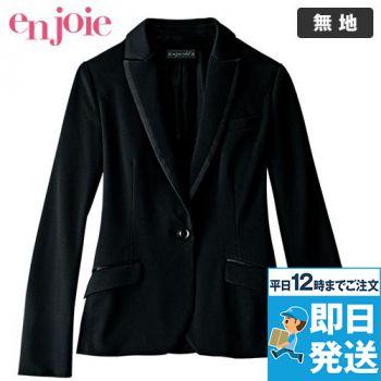 en joie(アンジョア) 81510 [通年]高級感×動きやすさを両立させたニットジャケット 無地 93-81510
